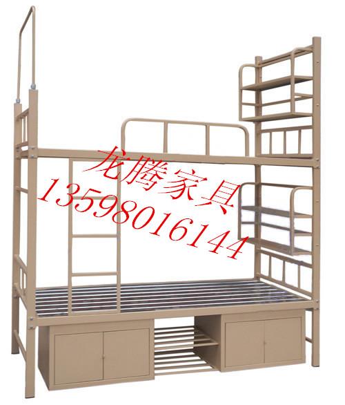 高低床3_副本.jpg