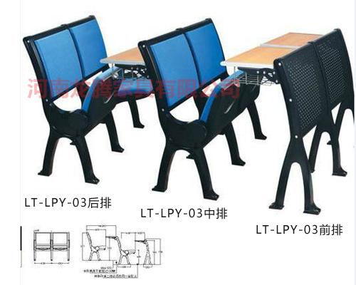 连排椅-LT-LPY-03
